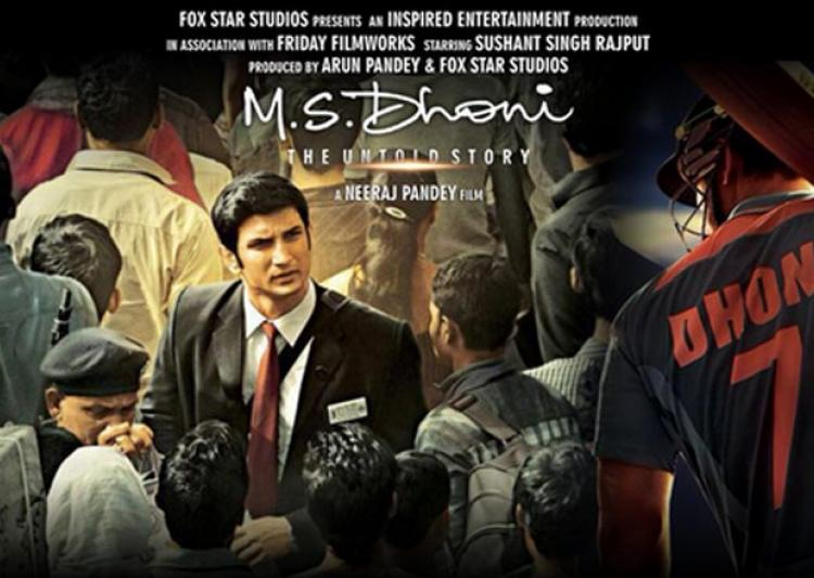 MS Dhoni: The Untold Story Has Earned  So Much Before Of It's Release