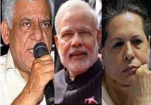 ompuri narendra modi sonia